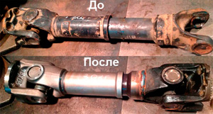 Отремонтированные карданы